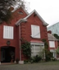 Embassy of the Republic of Indonesia in Santiago, the Republic of Chile